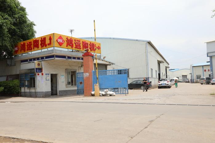 力达机械厂房