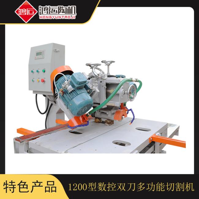 1200型手动多功能数控双刀切割机