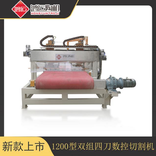 1200型双组四刀数控陶瓷切割机